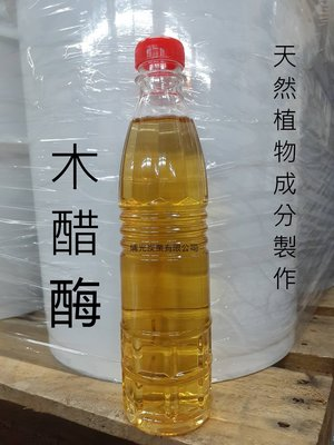埔光炭業 木醋酶 1公升 木醋液 再進...
