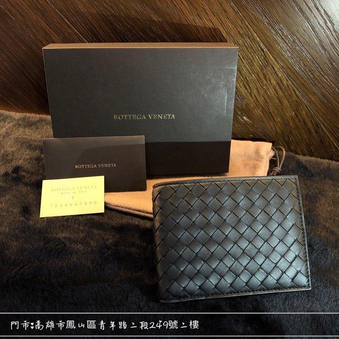【現貨】 男 BV 全新 編織零錢袋款男短夾 (黑色 小羊皮) 保證正品 歡迎來店參觀選購