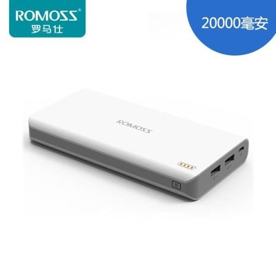 羅馬仕移動電源sense6 20000毫安大容量智能快行動電源手機平板通用