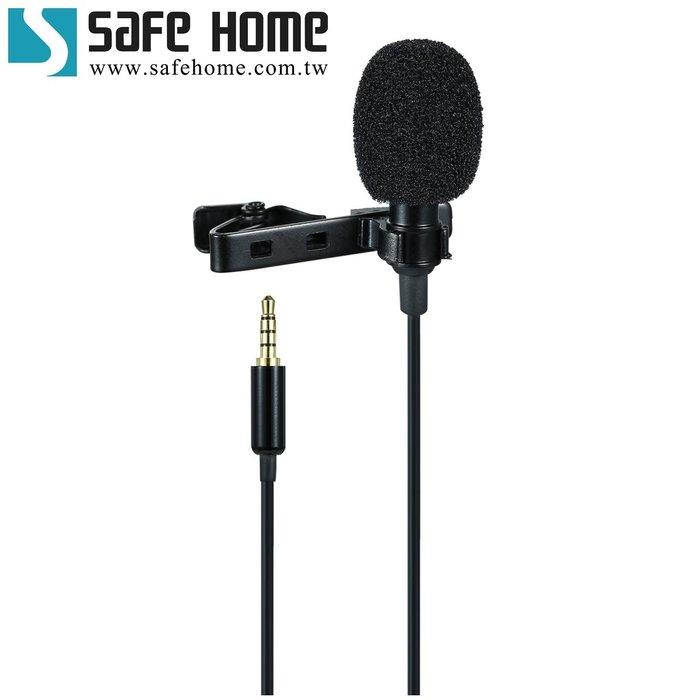 SAFEHOME 領夾式手機、電腦幅麥克風 3.5mm 麥克風,適用採訪錄音,隨插即用 MM3507