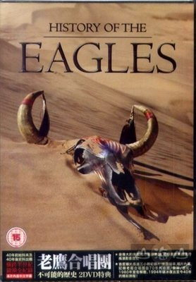 不可能的歷史(2DVD特典盤) History of the Eagles/老鷹合唱團 Eagles---3735090