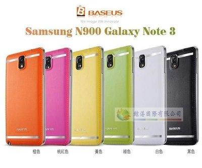 鯨湛國際~BASEUS原廠 Samsung N900 N9005 Note 3 雅皮手機套 裸機保護套 繽紛個性風電池背蓋硬殼