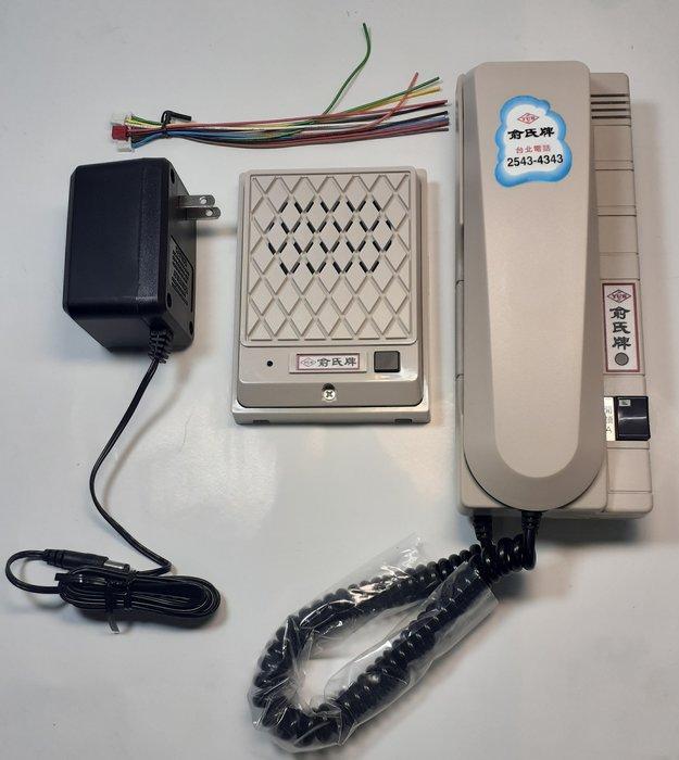 數位通訊館~ 俞氏 電鎖 對講機 YUS-BL 二線式 社區 公寓 門禁 安裝 維修 鎧鋒 明谷