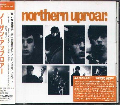 K - Northern Uproar - Northern Uproar - 日版 +1BONUS - NEW