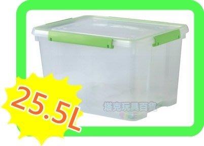 【塔克百貨】 MIT 密封 整理箱 收納箱 露營 防潮 整理櫃 塑膠盒 收納 箱 置物 KT240