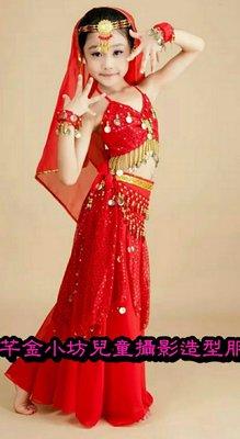 芊金小坊 兒童攝影造型服印度服流蘇 表演服 全套