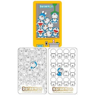 Doraemon哆啦A夢小叮噹夾娃娃機集合轉身悠遊卡(不分售)