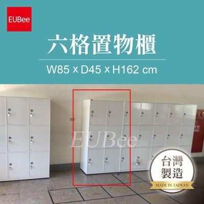【優彼塑鋼】六格置物櫃/2.8尺保管櫃...