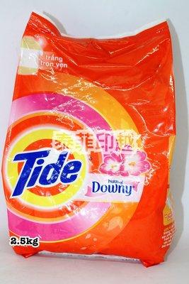 {泰菲印越 }  越南 Tide 洗衣粉 2.5kg