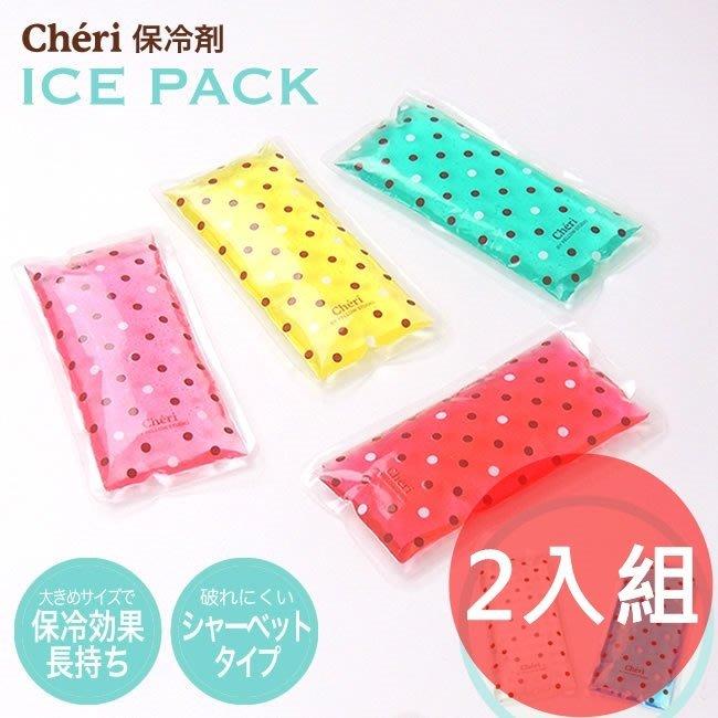 《FOS》日本製 可愛 保冷劑 2入 保冷袋 保冰劑 保冰袋 便當 食物 保鮮 降溫 外送 夏天 登山 運動 新款 熱銷