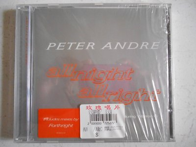 Peter Andre - All Night All Right 單曲