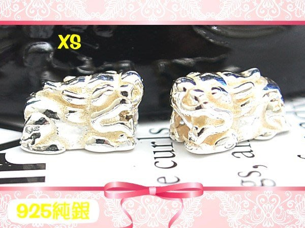 【EW】S925純銀DIY材料配件/亮面招財貔貅墜(XS)~適合手作蠶絲蠟線/幸運衝浪繩(非合金)
