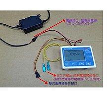 流量控制器+流量計+進水閥 附上AC110V轉DC24V變壓器((具有接電後自動出水功能)