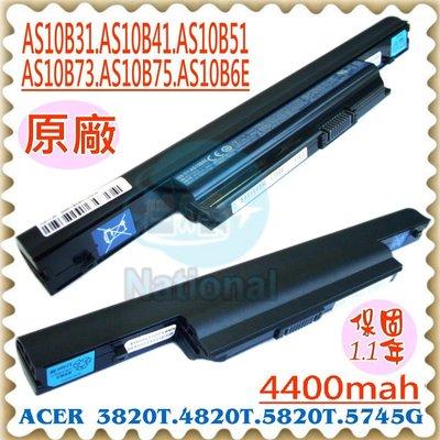 Acer電池(原廠)-Aspire timeline 4745g,As10b51 5745g,4553g,5553G,7
