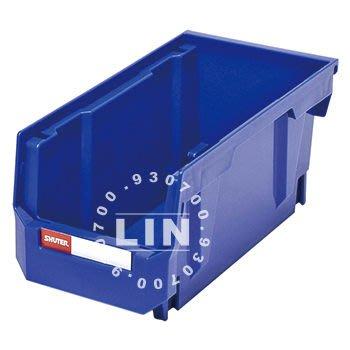 【品特優家具倉儲】HB-230樹德分類置物整理盒