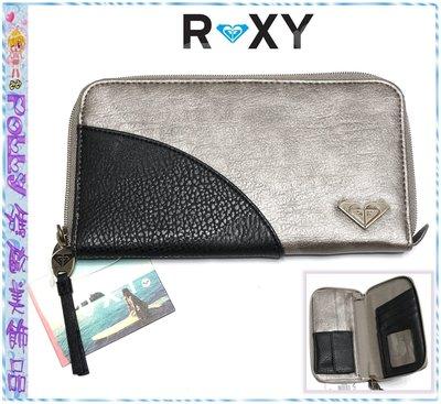 ☆POLLY媽☆歐美ROXY銀灰/黑色荔枝皮拉鏈手拿包/大型長夾21×11×2cm