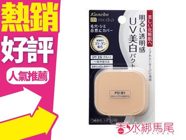 ◐香水綁馬尾◐KANEBO 佳麗寶 MEDIA 細緻兩用水粉餅 粉餅蕊 11.5G 粉嫩色