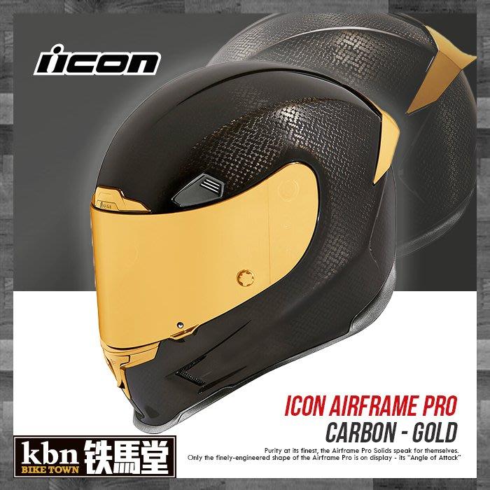 ☆KBN☆鐵馬堂 美國 ICON Airframe PRO CARBON GOLD 全罩 安全帽 碳纖維 黑金 特式版
