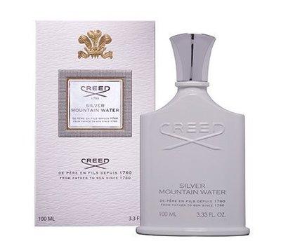 CREED Silver Mountain Water EDP 銀色山泉 淡香精 100ml 代購 中性清冽
