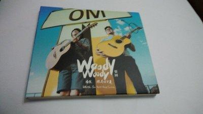 董運昌 有你總是好天氣 WoodyWoody 吉他樂團 玩耳音樂發行