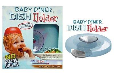美國代購 Baby diner Dish Holder 幼兒用餐強力吸盤架 全館滿3000免運費 ☆WIN-SHOP☆