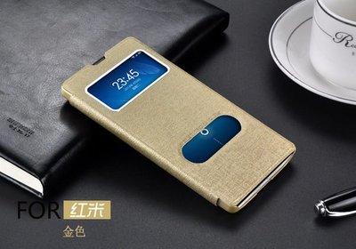 超質感iphone6+/紅米1S/紅米note/小米3/小米2s原廠真機開模頂級甲骨文紋開窗支架皮套雙窗手機殼