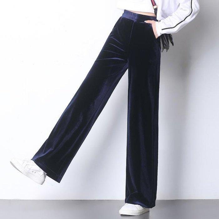 YEAHSHOP 大尺碼 新款韓版墜感金絲絨寬褲Y185