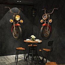 鐵藝工業風摩托車牆壁裝飾品挂件客廳餐廳創意酒吧牆面立體壁掛飾