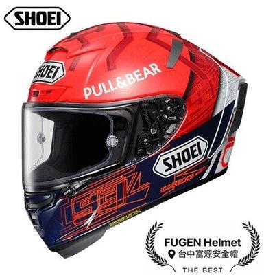 【台中富源】『預購』日本 SHOEI X-Fourteen MARQUEZ6 全罩 安全帽 X14 紅螞蟻 紅/白