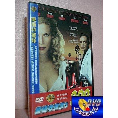 三區台灣正版【鐵面特警隊L.A. Confidential (1997)】DVD全新未拆《神鬼戰士、美麗境界:羅素克洛》