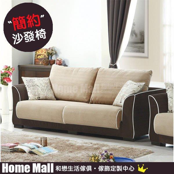 HOME MALL~吉爾三人座沙發 $8300 (雙北市免運費)6B