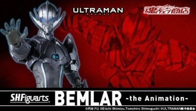 Bandai Shf Ultraman Ultra Bemlar The Animation Action Figure Limited Ver