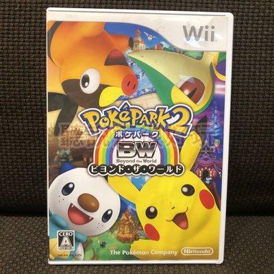 滿千免運 Wii 神奇寶貝樂園2  皮卡丘的大冒險 BW PokePark 神奇寶貝大冒險 寶可夢 遊戲 8 V084