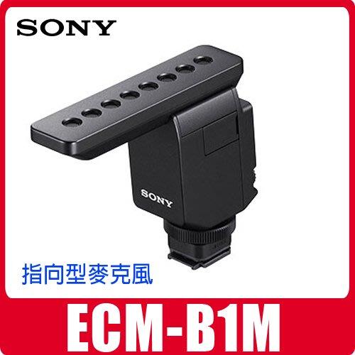 含稅公司貨 SONY ECM-B1M 變焦指向型麥克風