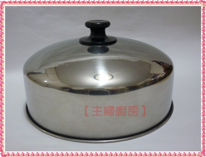 【主婦廚房】台灣製~10人份#304不銹鋼電鍋蓋~可代替原有的鋁製品鍋蓋.安全.健康.且高度較高.更好用