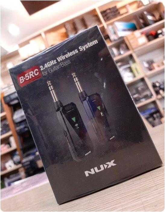 ♪♪學友樂器音響♪♪ NUX B-5RC 無線導線 無線傳輸系統 附充電收納包 自動對頻 超低延遲 吉他 貝斯 烏克