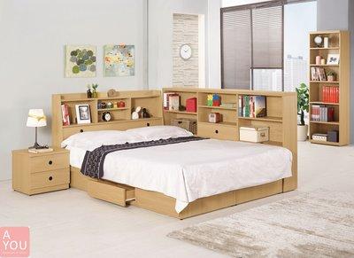 達拉斯5尺書架型雙人床  促銷價13700元(免運費)【阿玉的家2018】