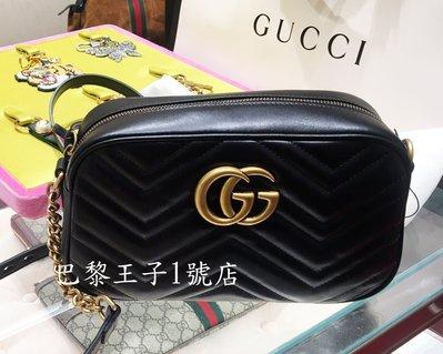 附購買證明正本【巴黎王子1號店】《GUCCI》Marmont 447632金色雙G  logo 黑色相機包 中號~現貨