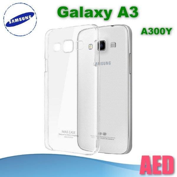 ⏪ AED ⏩ IMAK Samsung Galaxy A3 A300Y 羽翼II 保護殼 透明 硬殼
