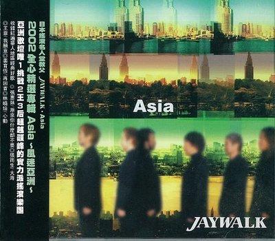 JAYWALK--Asia--