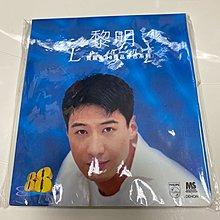 Leon 黎明 寶麗金88極品音色系列 靚聲MS DENON CD 新淨 95%新 只小小輕微絲花 紙套 95%新  CD托有小微黃,見相 絕版