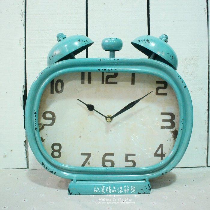 ~*歐室精品傢飾館*~Loft工業 美式鄉村 鐵製 仿舊 復古 數字 湖水藍 桌鐘 時鐘 擺飾 裝飾~新款上市~