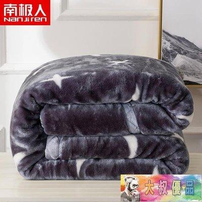 拉舍爾毛毯加厚雙層學生宿舍單人法蘭絨床...