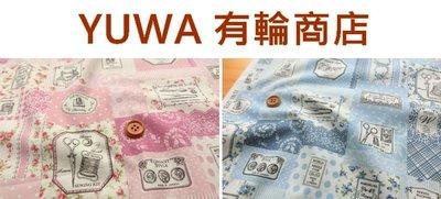 ~米米棉麻風~Yuwa有輪商店~ 製~裁縫車  裁縫用具圖案棉布~藍