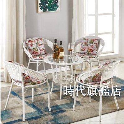 藤椅三件套陽臺桌椅單人戶外庭院小茶几組合休閒室外騰椅子靠背椅XW