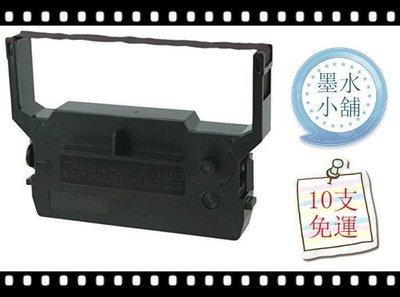 10支免運 IR61色帶 適用:Sharp ER-A430/TEC MA1300/創群 INNOVISION 6600
