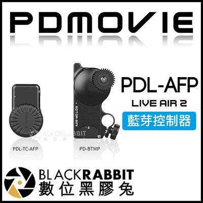 數位黑膠兔【 PDMOVIE LIVE...