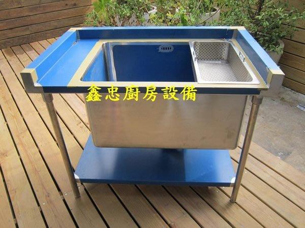 鑫忠廚房設備-餐飲設備:訂做大型平台洗狗水槽-賣場有快速爐-西餐爐-攪拌機-工作檯-微晶調理爐-電磁爐-微波爐