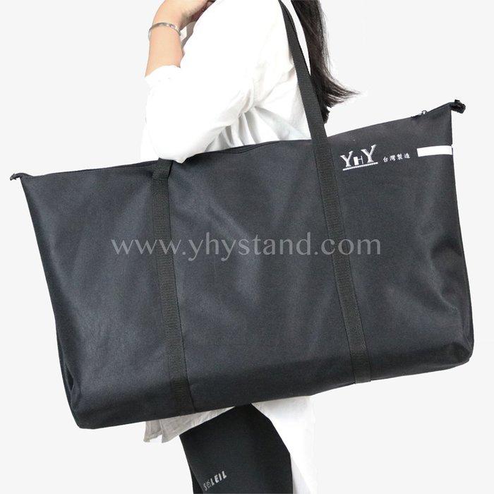 【六絃樂器】全新台灣製 MS-320BA 大譜架袋 攜行袋 外出袋 肩背袋 / 現貨特價