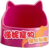 強妮寵物◎ CARNO 小動物造型食盆/小動物食碗 -粉色  防外撥  防打翻